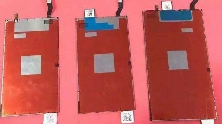 iPhone 7 screen panel leak weibo-650-80